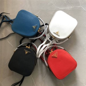 prada包包价格普拉达香港官网双肩包真皮迷你书包背包1BZ047