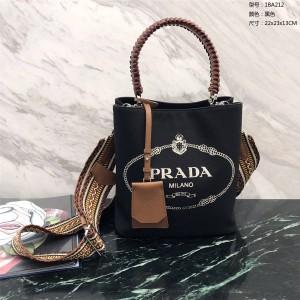 PRADA普拉达官网专柜正品女包Panier 帆布和皮革手袋水桶包1BA212