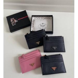 PRADA普拉达男包官网新款Saffiano 皮革卡片夹卡包1MC026